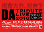 DA TRIBUTE LIVE 2010 -DAISUKE ASAKURA SONGS COLLECTION- 2010.2.11 in 六本木 CLUB EDGE